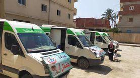 الكشف على 1224 مريضا في منشأة أبو عامر بالشرقية