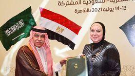 مصر والسعودية تتفقان على تعزيز التعاون في القطاعات الإنتاجية والخدمية