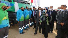 وزيرة البيئة تشهد مراسم اصطفاف معدات منظومة النظافة بالعاصمة الجديدة