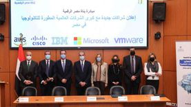 الاتصالات تتعاون مع 4 شركات عالمية لصقل مهارات طلاب «بناة مصر الرقمية»