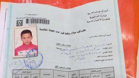 الداخلية تستجيب لـ«الوطن».. بعد 11 عاما بلاهوية.. «زياد» يولد من جديد