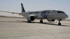 إشادة من ركاب طائرة مصر للطيران بتعامل الشركة في واقعة التهديد