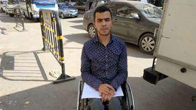 صاحب إعاقة ضمن برنامج تكافل وكرامة يتقدم بأوراق ترشحه للبرلمان