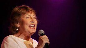 رحيل المغنية الأسترالية هيلين ريدي عن عمر ناهز 78 عاما