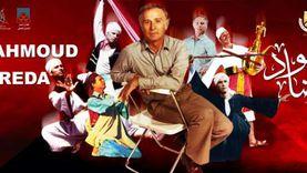 """""""الثقافة"""" تحتفي باسم محمود رضا على مسرح البالون"""