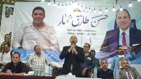 """وسط إجراءات احترازية.. مؤتمر جماهيري لمرشح """"مستقبل وطن"""" ببورسعيد"""