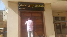 محافظة القاهرة: غير مسموح بتشغيل مراكز العلاج الطبيعي دون رخصة