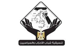 عضو تنسيقية الشباب: مصر لديها عبقرية في المزج بين الخبرات والكوادر