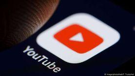 «يوتيوب» يطرح أدوات جديدة لقياس عدد الزيارات