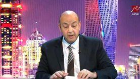 بعد حادث السير.. عمرو أديب يعود للشاشة غدا