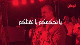 يا نحكمكم يا نقتلكم.. شعار الإخوان مع المصريين