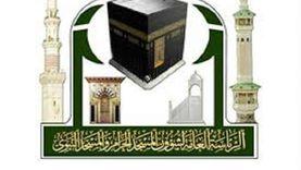 الإفطار فردي ومنع السحور والاعتكاف.. المسجد النبوي يعلن خطة شهر رمضان