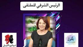 ملتقى شباب المسرح في الإسكندرية.. فكرة شبابية لإعادة الجمهور