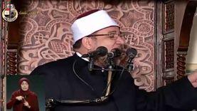 """""""جمعة"""" و""""القصبي"""" في السيد البدوي ضمن احتفالات الغربية بعيدها غدا"""