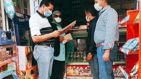 تحرير 3128 محضر لعدم ارتداء الكمامة و فض 67 سوق عشوائى بدمياط