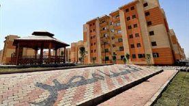 لو مالك مسكن ينفع تقدم لحجز وحدة سكنية؟.. «الإسكان» تجيب