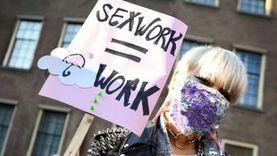 مانهاتن: لا ملاحقات قضائية للعاملين في الدعارة بعد اليوم