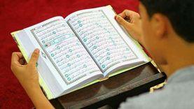 اللهم ارزقني تلاوته وأجعله لي إماما.. دعاء ختم القرآن مكتوب كاملا
