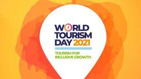 إطلاق هاشتاج «نحتفل معا» للاحتفاء بيوم السياحة العالمي