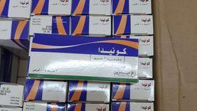 تموين الإسكندرية تتحفظ على أدوية منتهية الصلاحية بمخزن غير مرخص