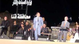 مدحت صالح على مسرح النافورة بالأوبرا مساء الخميس