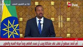 واشنطن بوست: إثيوبيا قد تعود لأيامها المظلمة والهوس بـ آبي أحمد يتلاشى