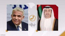 عبدالله بن زايد يبحث مع «لابيد» العلاقات بين الإمارات وإسرائيل