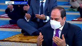 الرئيس السيسي يؤدي صلاة العيد بمسجد الماسة في العلمين الجديدة