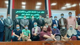 كلية العلاج الطبيعي تحرز كأس عباقرة جامعة بنها 2021