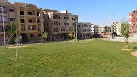 """اشترطات حجز أراضٍ استثمارية في """"الشروق"""" و4 مدن بالصعيد"""