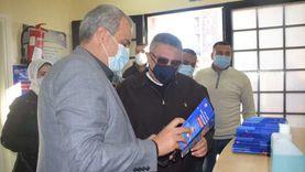 صحة البحر الأحمر تعلن الفئات المستحقة للتطعيم بلقاح كوورنا
