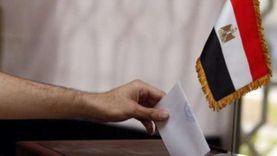 محكمة جنوب القاهرة تواصل استقبال أوراق مرشحي النواب