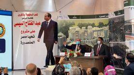 وضع حجر أساس مشروع تحيا مصر بالمنصورة بحضور وزير النقل ومحافظ الدقهلية