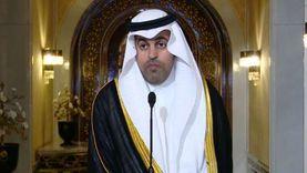 البرلمان العربي يثمن رئاسة السعودية لمجموعة أصدقاء السودان