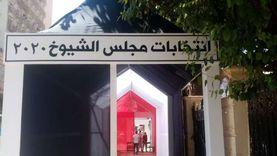 إجراءات مكثفة لتجهيز مدرسة قصر الدوبارة لاستقبال ناخبي مجلس الشيوخ