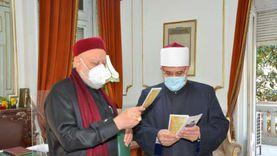 وزير الأوقاف يستقبل رئيس «دينية النواب» ويهديه نسخة من القرآن الكريم