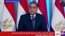 مدبولي: 515 مليار جنيه تكلفة مشروع تطوير 4584 قرية مصرية