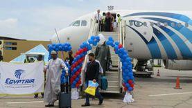 مطار إنجامينا يحتفل باستئناف رحلات مصر للطيران إلى تشاد