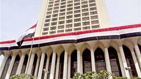 """""""الخارجية"""" تتابع إجراءات نقل جثماني المصريين في بيروت"""