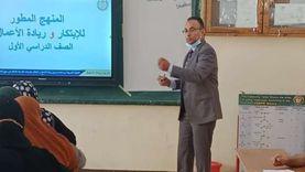 تدريبات للمعلمين بمدارس المنيا على منهج الابتكار وريادة الأعمال