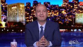 عمرو أديب يكشف عن كارثة بترولية قد تؤثر على قناة السويس