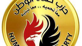 «حماة الوطن»: مصر فتحت صفحة جديدة مع أفريقيا منذ 2016