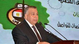 """نقابة الأشراف تطلق حملة """"نبي الرحمة"""" دفاعا عن الرسول محمد"""