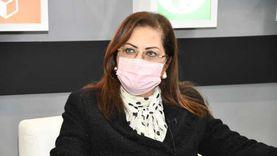 وزيرة التخطيط بعد حصولها على جائزة أفضل وزيرة عربية: تقدير لجهود مصر