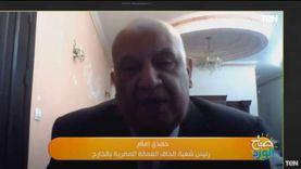 الغرفة التجارية: نتوقع عودة نحو مليون من العمالة المصرية بالخارج