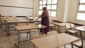 انطلاق امتحانات الصف الأول الثانوي بالإسكندرية