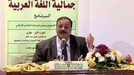 تفاصيل وفاة عميد دار علوم الفيوم الأسبق بعد 15 يوما من رحيل ابنه