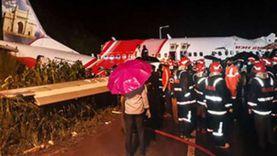 ارتفاع حصيلة ضحايا طائرة الركاب الهندية المنكوبة إلى 18