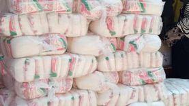 ضبط 17 طن سكر تمويني و13 ألف قطعة حلوى في كفر الشيخ