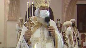 البابا تواضروس الثاني يترأس قداسي اللقان وعيد الغطاس في الإسكندرية